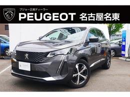プジョー 3008 GT ブルーHDi 純正ナビ付 正規認定中古車