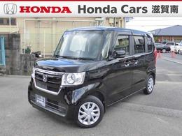 ホンダ N-BOX 660 G スロープ ホンダセンシング 車いす専用装備装着車 純正メモリーナビ・バックカメラ付