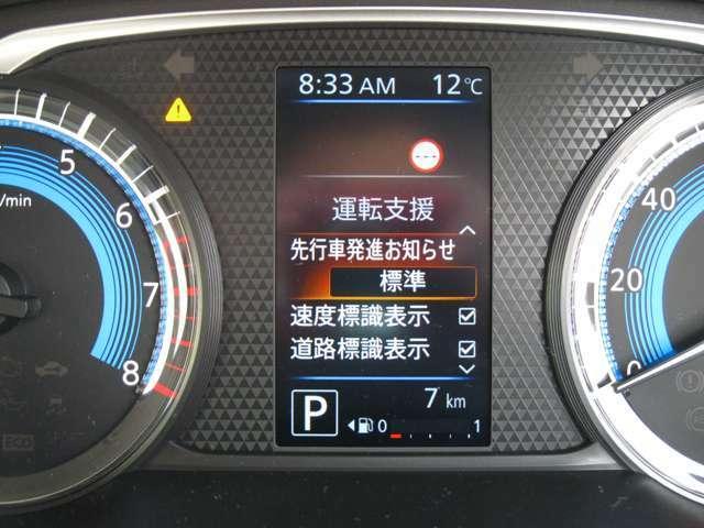 先行車発進お知らせ機能や速度・道路標識表示機能なども付いております。
