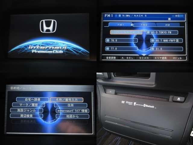 お出掛けに嬉しい、純正HDDインターナビ(ワンセグTV)付きです♪DVDビデオ再生機能・音楽録音機能・Bluetoothsつ族も装備しております♪