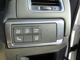 環境と燃費にやさしいアイストップに安全な走行をサポートする横滑り防止機能・レーンキープアシスト&車線逸脱警報装置・BSM・SBS&SCBS・ALHなどなど装備充実☆