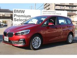 BMW 2シリーズグランツアラー 218d HDDナビ LEDヘッドライト 電動リア