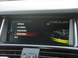 インテリジェントセーフティ機能付き!安全装備の車線逸脱警告や衝突被害軽減ブレーキ歩行者検知警告機能も備える一台で御座います!追従ACC!更には嬉しいアクティブクルーズコントロールを装備しております。