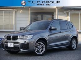 BMW X3 xドライブ20d Mスポーツ ディーゼルターボ 4WD 後期 追従ACC レ-ンW 茶革 NEWナビ 2年保証