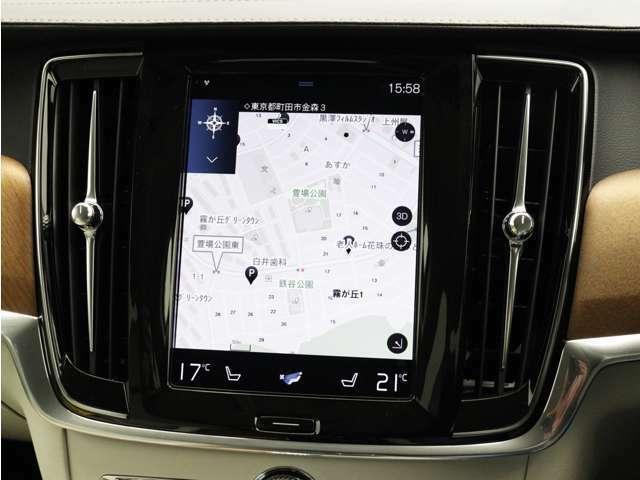 直感的にコントロールできる、美しいタッチスクリーン式センターディスプレイが快適なドライブを演出します。