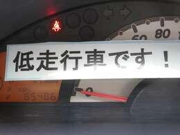 ◆在庫車両が足りません。下取車がある場合は高額査定も出来るよう頑張ります!!ご相談ください!!!◆
