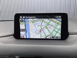 マツダコネクトは8インチのワイドなセンターディスプレイとコマンダーコントロールを搭載し、使いやすいシステムです。