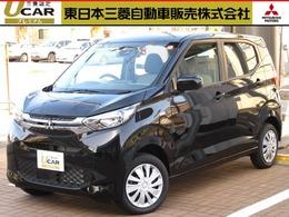三菱 eKワゴン 660 G 4WD サポカーS届出済未使用車