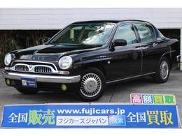 トヨタ オリジン 3.0 1000台限定車 本革シートヒーター