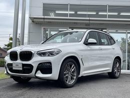 BMW X3 xドライブ20d Mスポーツ ディーゼルターボ 4WD ハイライン・アンビエント・19インチAW