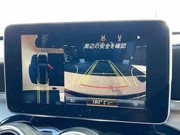 【360カメラ】装備で駐車が苦手な方でも安心しておのりいただけます!