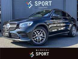 メルセデス・ベンツ GLCクーペ 200 スポーツ レーダーセーフティP 360カメラ LEDヘッド