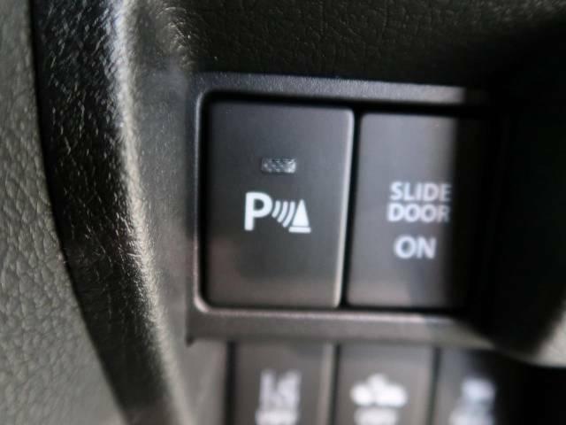 【後退時ブレーキサポート】クルマの後方に付けた音波センサーによって、他のクルマや障害物との距離を計測し、近づくと音でお知らせする便利な機能です。