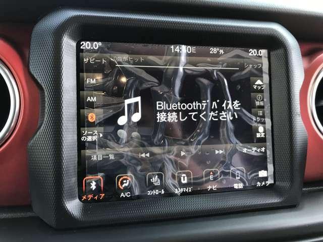 Bluetooth対応なのでドライブ中も楽しめます☆