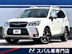 スバル フォレスター の中古車 2.0XT アイサイト 4WD 愛知県春日井市 109.9万円