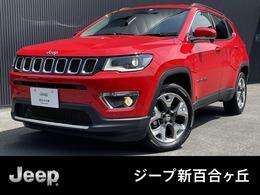 ジープ コンパス リミテッド 4WD 元弊社デモカー 純正ナビ 新車保証継承
