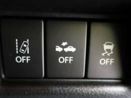 ●【デュアルカメラブレーキサポート】人も車も検知して、衝突回避をサポート☆ブレーキ機能や誤発進抑制機能などで万一の危険を予防してくれます☆