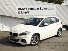 BMW 2シリーズアクティブツアラー 218i Mスポーツ 1オーナ純正HDDナビバックモニタLEDライト