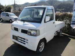 三菱 ミニキャブトラック 660 Vタイプ エアコン付 4WD 5MT