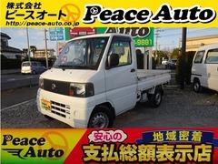 日産 クリッパートラック の中古車 660 SDエアコン付 4WD 神奈川県厚木市 20.0万円