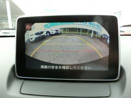 マツダコネクトナビ・地デジ・DVD再生・Bluetooth・バックモニター・UBS・AUX