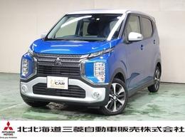 三菱 eKクロス 660 G 4WD ナビ Bカメラ ETC シートヒーター
