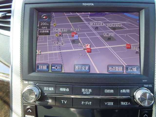 HDDナビ付きです!どこまでもドライブに行きたくなりますね!エアコンはナビ下のディスプレイで独立しておりますので、簡単に操作できますよ★