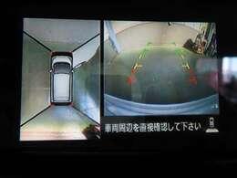 マルチアラウンドモニターを装備。まるで空中真上から見たようなアングルで駐車もスムーズに!