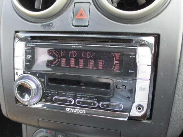 CD MDオーディオです