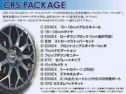 ■新車CRSパッケージ!ハイエース・キャラバン専門店のCRSが自信を持っておすすめするコンプリート車両です。※メーカーオプションは別途費用が掛かります。www.crs9000.com
