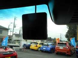 あおり運転&万が一の事故に記録しておけばもめ事からの心配なさりません♪純正ドライブレコーダーも装着しています。