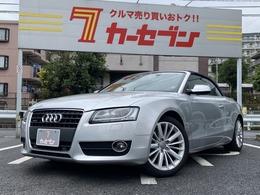 アウディ A5カブリオレ 2.0 TFSI クワトロ 4WD 青幌 電動OP 革S 純正ナビ 1オーナー