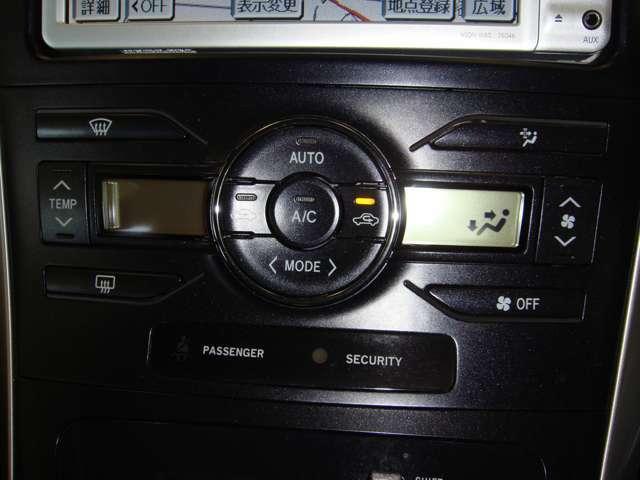 エアコンはオートエアコン装備です