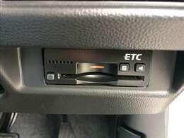 今や必需品!ETC装着車です♪ノンストップ&キャッシュレスでスイスイ走行♪