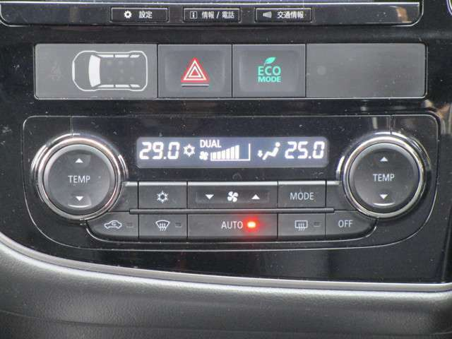 左右独立温度設定フルオートエアコン エコモード