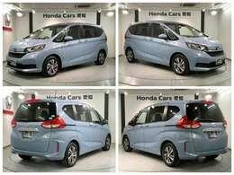 ホンダセンシング 当社試乗車 ギャザズメモリーナビ 純正AW装備の青色のフリードHV Gホンダセンシング入庫しました。