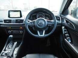 マツダ中販で厳しい査定を受けてお墨付きを受けた程度のいい車だけに与えられる認定ユーカーです。