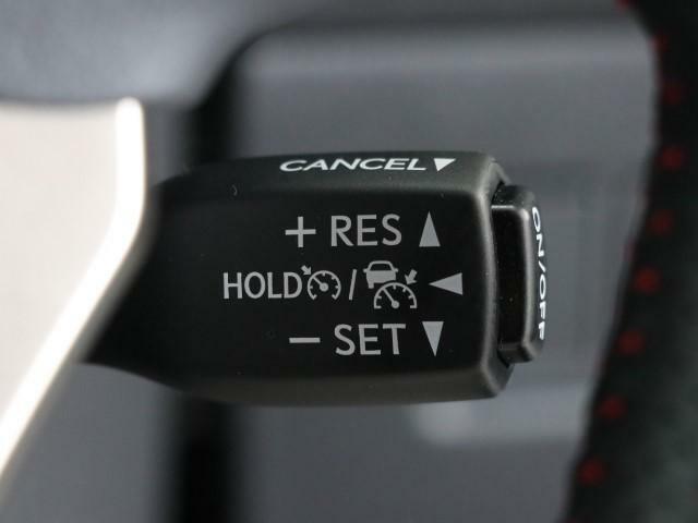 高速道路で威力を発揮するクルーズコントロールです。長時間のアクセルワークから解放されて注意力に力を注げます。是非、お試しください。