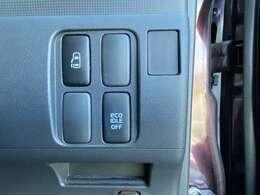 【スイッチ】左側のスライドドアが電動となっていますので、ワンプッシュで楽々開閉することができます♪