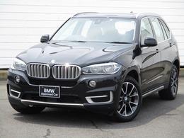 BMW X5 xドライブ 35d xライン 4WD 禁煙ワンオーナー サンルーフ ACC HUD 19AW