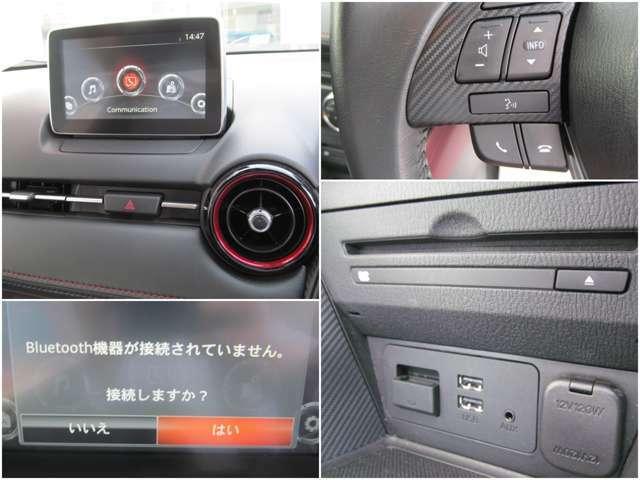 様々な機能が魅力のマツダコネクト搭載!USBケーブルソケットやBluetooth接続もできます!
