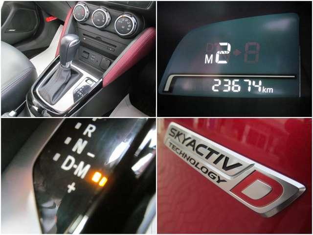 スカイアクティブ6速ATにはマニュアルモードを搭載!