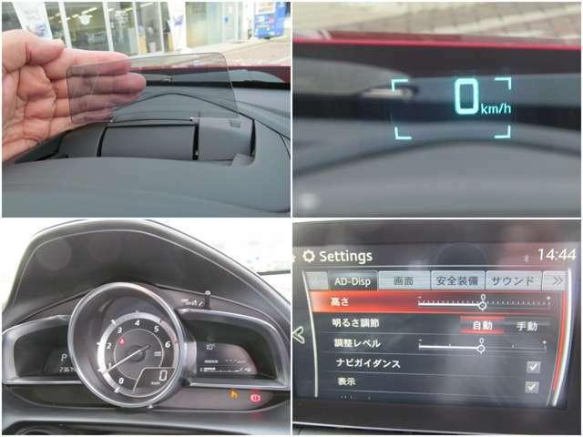 頻繁に確認する項目のスピードメーターはメーターフード上のアクティブドライビングディスプレイに照射され走行車線から目を逸らさずに確認できます。リスク回避のシステムです。