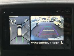 【全方位モニター】クルマの真上から見ているかのような映像によって、周囲の状況を知ることで、駐車を容易に行うための支援技術です。駐車が苦手な方にはオススメ機能です!!