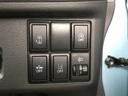 【片側スライドドア】駐車場で両手に荷物を抱えている時でも、ボタンを押せば自動で開いてくれますので、ご家族でのお買い物にもとっても便利な人気装備です!