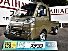 ダイハツ ハイゼットトラック 660 ジャンボ SAIIIt 3方開 4WD メーカー保証付