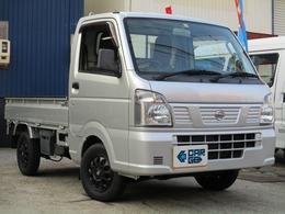 日産 NT100クリッパー 660 DX 三方開・AT車・ETC・社外アルミ・シルキS