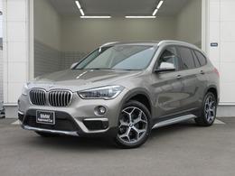 BMW X1 xドライブ 18d xライン 4WD ワンオーナー コンフォートPKG 禁煙