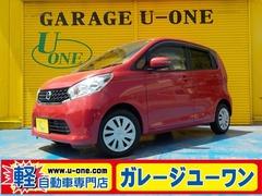 日産 デイズ の中古車 660 X 千葉県柏市 31.8万円
