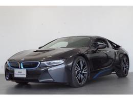 BMW i8 ベースモデル 黒本革 クルコン harman/kardon LEDライト